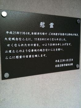 写真c.jpg